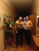 Украинские фашисты