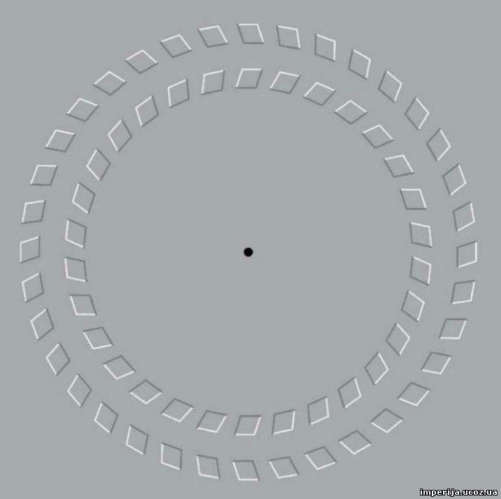 Врашающиеся круги