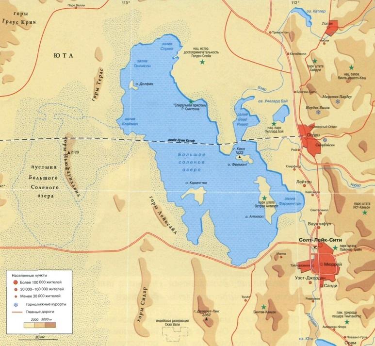 карта большого соленого озера