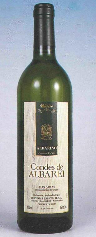 вина Галисии