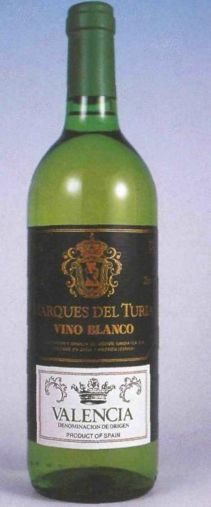 вина валенсии