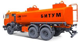 битумовоз