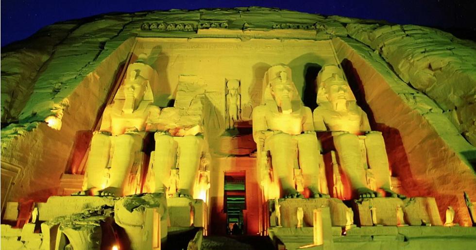 гора фараона