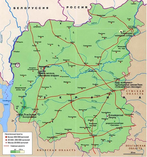 карта черниговской области