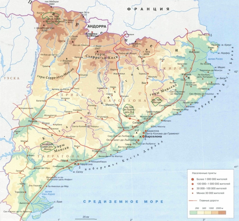 карта каталонии