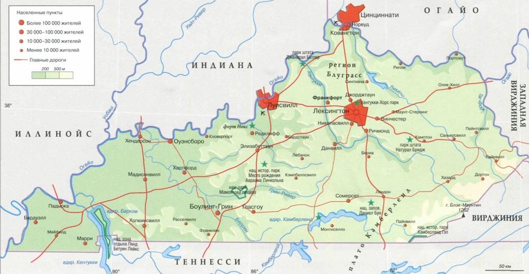 Кентукки карта