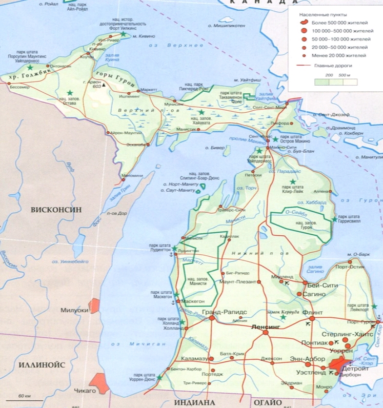 Мичиган на карте