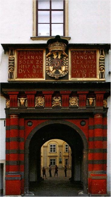 Швейцарские ворота Хофбурга