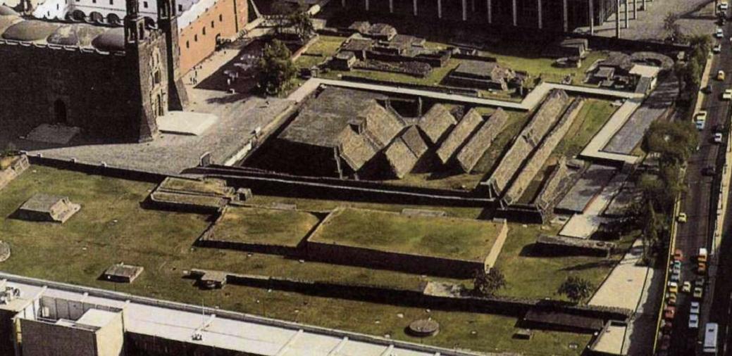 торговый центр ацтеков