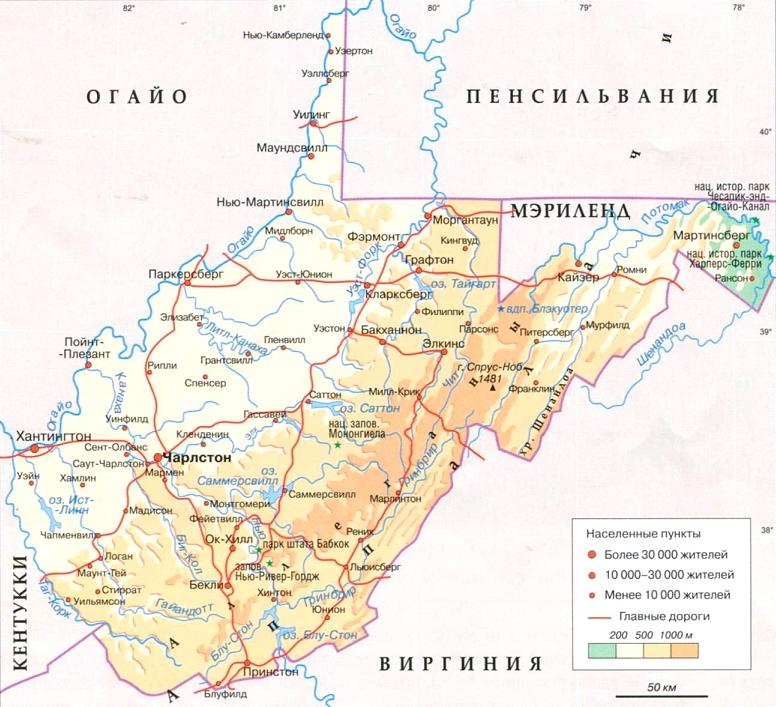Западная Виргиния на карте